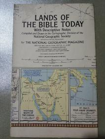 National Geographic國家地理雜志地圖系列之1967年12 Lands of the Bible Today 今日圣經之地地圖
