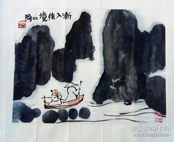 刘二刚,原装裱国画镜心(渐入佳境)46*35