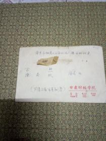 1962年挂号实寄封信封 (贴普票 3张)