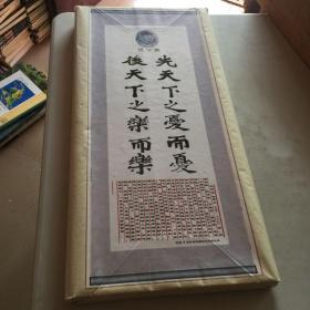 范公宣    1刀老宣纸未开封  河南邓州市华鑫纸业有限公司   卖家外行请以图为准