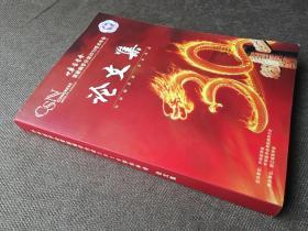 中华医学会肾脏病分会2010学术年会论文集