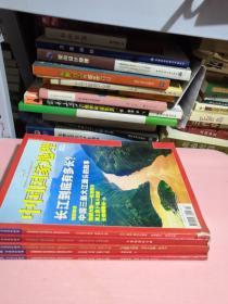 中国国家地理2004  7    2008  7    9      2009   3   2006   9