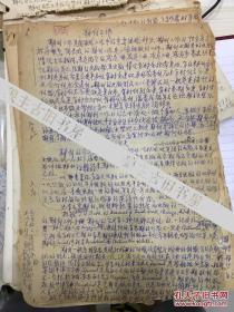 黄维廉( 图书馆学家化学家)手稿