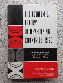 THE ECONOMIC THE ORY OF DEVELOPING COUNTRIES RISR