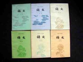 80年代老课本 老版初 中语文课本 语文(1--6册)全六册