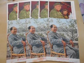【文革小画片8张】有5张毛主席和林彪在天安门