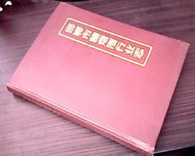 邯郸市糖烟酒行业志