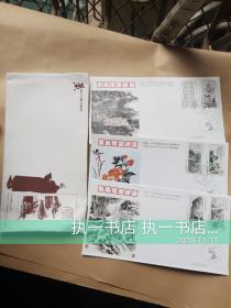 杭州市邮票公司1996-5黄宾虹作品选特种邮票首日封(全套3枚带外封1枚)