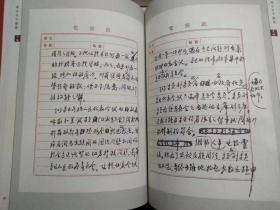 邓小平手迹选(全4册)2004年1版1印,定价180元,480页,中央档案馆编