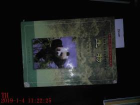 生物 第一册 下 有笔记