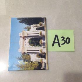 清华大学明信片~~~~~~满25包邮!