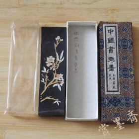 铁斋翁书画宝墨上海墨厂80年油烟101二两64克微磨老墨锭N370