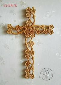 基督教礼品十字架/德国榉木中国梅 /家居壁挂 墙饰
