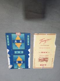 老烟标:天桥(中国烟草工业公司出品  )