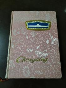 70年代出品:重庆风景笔记本(空白未用有多张重庆风景图片)