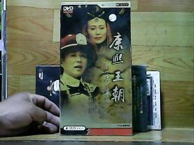 50集大型历史电视连续剧;康熙王朝;17碟装DVD
