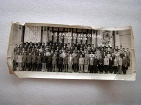 老照片,云贵川,讨论会代表合影(1986年)