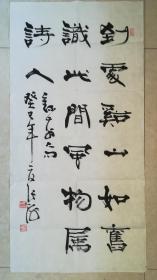 当代书法家:张海先生作品