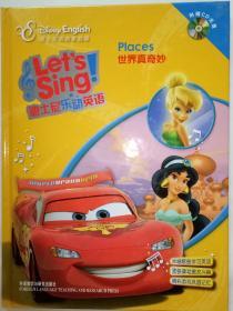 (迪士尼英语家庭版)迪士尼乐动英语:动物小合唱.世界真奇妙.游戏大比拼.亲友大联欢.跟我一起唱.时钟响当当(6本合售带CD光盘)