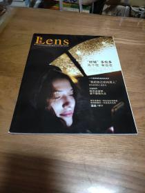 LENS视觉 2011年2月号