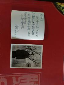 华国峰主席山西交城哥哥嫂子侄子和全家人朋友照片一批