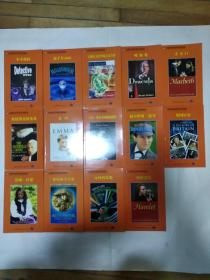 企鹅英语简易读物精选《小小侦探、女侦探卡特里娜首案告捷、吸血鬼、麦克白、爱玛、坎特维家的鬼魂、福尔摩斯三故事、英国历史、洛娜杜恩、亚历三大大帝、奇妙的发明、哈姆莱特、吉姆.斯迈利和他的跳蛙、新千年2000》高三年级14册合售