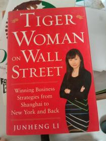 Tiger Woman on Wall Street:Winning Business Strategies from Shanghai to New York and Back
