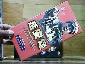 四十集电视连续剧 延安颂 DVD[14碟】全新未开封