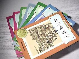 纽伯瑞儿童文学金牌奖