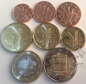 稀少套币 安道尔2016-2017年最新版硬币8枚一套大全套1欧分-2欧元