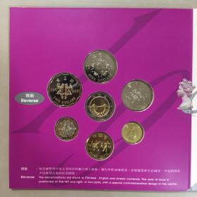香港版原装册 香港回归纪念币1997年7枚一套大全套1毫-10元硬币