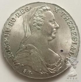 大奶妈银币 奥匈帝国/奥地利1780年特蕾西娅女王41mm 1泰勒 28.7g