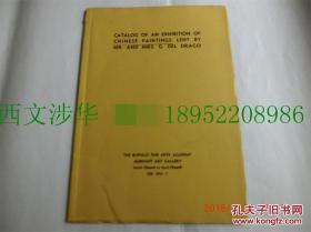 【现货 包邮】《中国绘画展览图录》1931年初版 Mr and Mrs G.DEL DRAGO 收藏中国书画展  69件展品   37幅展品图像