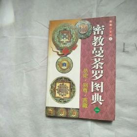 佛教小百科3