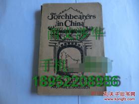 【现货 包邮】《中国领导者》1924年初版 有冯玉祥影像等   TORCHBEARERS IN CHINA