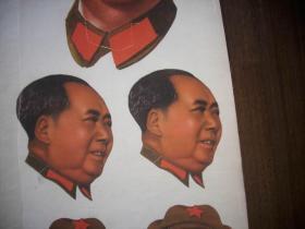 文革-山西长治堆锦画【毛主席头像】2张合售!商品高约60宽20厘米。
