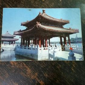 明信片实寄封(未经过邮局寄出)北海五龙亭。