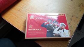 盛世国典大阅兵1套60枚连体邮资明信片作者 : 北京天安门邮局