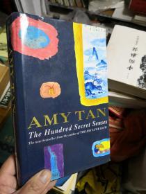 AMY TAN:the Hundred secret senses      店A3