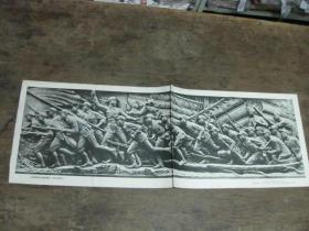 教学挂图 人民英雄纪念碑浮雕 八