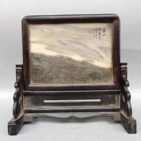 实木镶大理石插屏《青山林有色》屏风摆件 尺寸如图,重1080克,