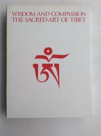 天空の秘宝 チベット密教美术展 一函两册全  附精美宣传单和展会介绍 唐卡等西藏密教美术