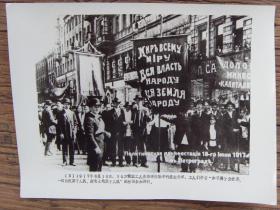 1917年,50万俄罗斯俄国工人示威游行