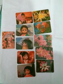 1978年年历片(六张儿童图片五张花共十一张合售)