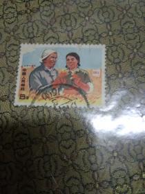 邮票 文革普票8分