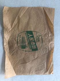 苏州人民商场包装纸一张,24@18