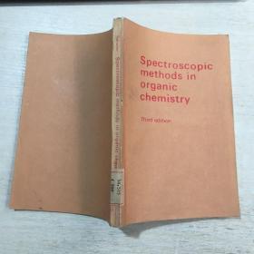 Spectroscopic methods in organic chemistry有机化学中的光谱方法第3版(英文)