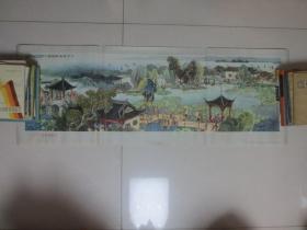 六月西湖锦绣乡(2开,年画)未用过,无裂口