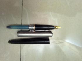 珍贵金笔一支。