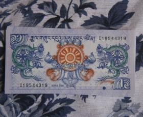不丹1努尔特鲁姆双龙纪念币外国纸币钱币